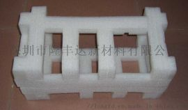 订做各种形状珍珠棉、异型珍珠棉