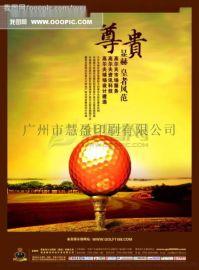 不干胶印刷宣传单印刷广州纸箱厂金属包装印刷数码印刷