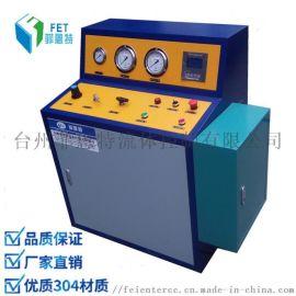 高压液体增压泵 管线试压泵128bar