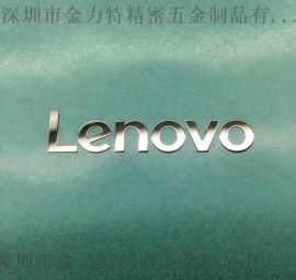 不干胶电铸铭牌定做电铸镍标、分体图案金属logo
