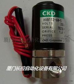 供应现货CKD 气缸 SCM-M-00-25D-150