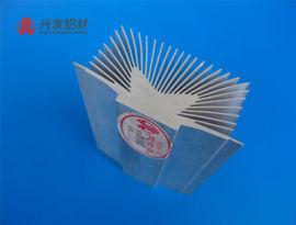 led散熱器鋁型材定制開模 興發鋁業