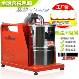 梁玉玺台式工业吸尘器, 无尘室吸尘器, 大功率除尘设备