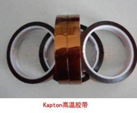电工胶布/电工胶带/绝缘胶带/绝缘胶布