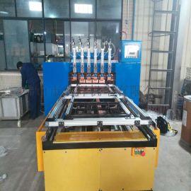 广州骨架自动排焊机 化学保护笼龙门焊接机