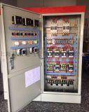 消防喷淋稳压水泵控制柜降压启动水泵控制箱45kw一用一备带双电源
