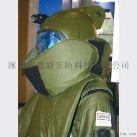 [鑫盾安防]XD7供应英国排爆防护服 英国MK5排爆服功能