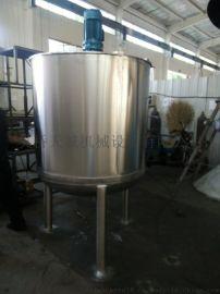 304大型不锈钢洗衣液搅拌罐化工混合罐加工定制