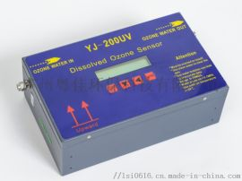 厂家直销高浓度臭氧水浓度检测仪 臭氧发生器配件