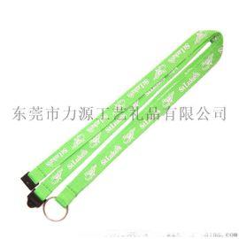 厂家定制涤纶细纹带挂绳+印刷