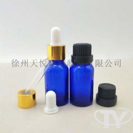 精油瓶,15ml精油瓶