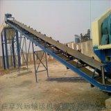 升降輸送機耐高溫耐磨 煤塊裝車加固膠帶輸送機