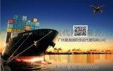 广州国际物流货运站 专业加拿大海运双清到门