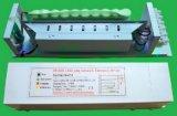 LED應急電源