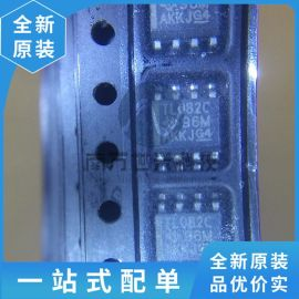 TL082 TL082CDR 全新原装现货 保证质量 品质 专业配单