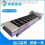 數碼印花設備生產商供應