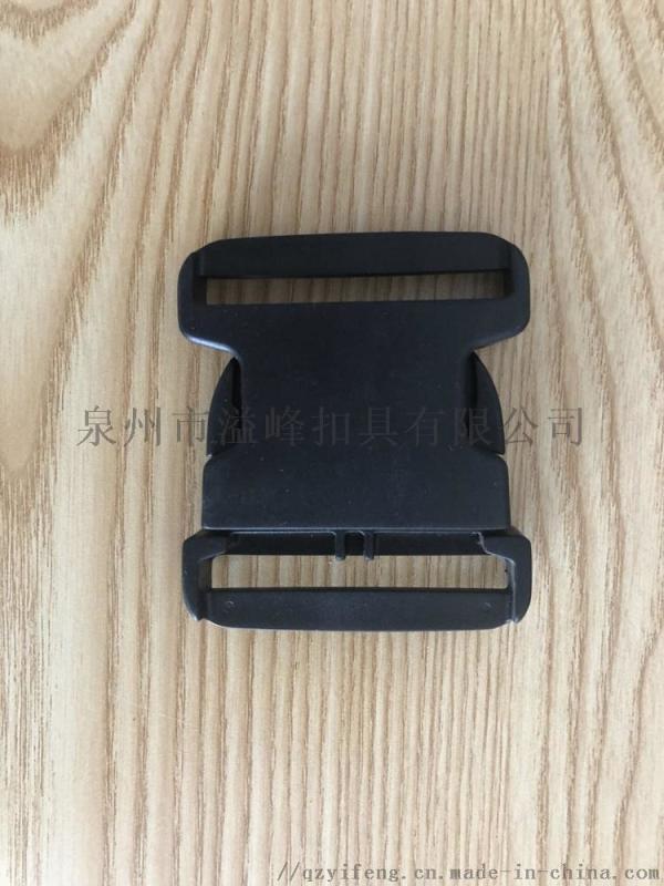 廠家直銷 塑料插扣 箱包扣具 戶外登山包插扣