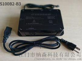 S100B2-B3 带按摩椅的沐足盆电源智能控制盒