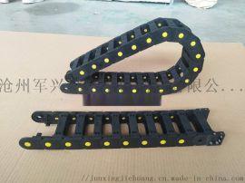 现货供应江苏数控机床电缆拖链穿线拖链线缆防护拖链尼龙拖链拖链制造生产厂家