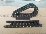 現貨供應江蘇數控機牀電纜拖鏈穿線拖鏈線纜防護拖鏈尼龍拖鏈拖鏈製造生產廠家