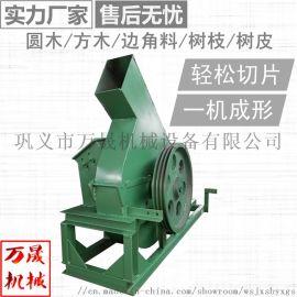 木材切片机多少钱一台 万晟机械厂家报价