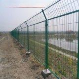 四川養殖圈地鐵絲網雙邊絲護欄網廠家隔離防護網