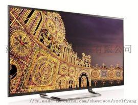 卡乐弗-LED电视屏|全彩高清显示屏