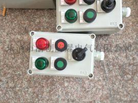 防爆按钮箱/LBZ52防爆操作柱