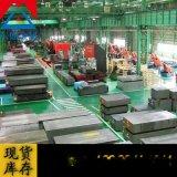 日本HPM50模具钢 HPM50高镜面塑胶模具钢