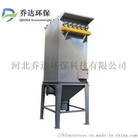 乔达环保10吨锅炉脉冲布袋除尘器排放达标