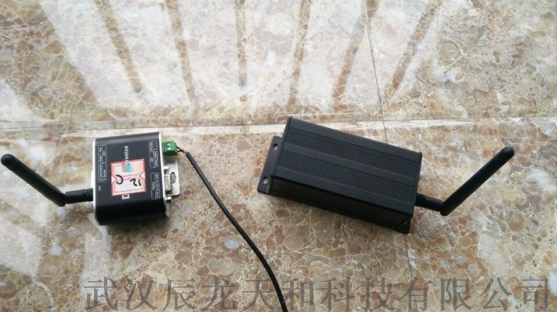 国产浙江省激光测距传感器CD-30S
