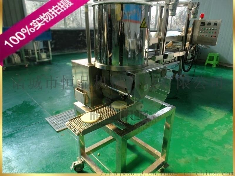 专业制作诸城hp600型土豆饼全自动成型机厂家直销