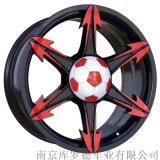上海一片式個性化定製鍛造鋁合金輪轂