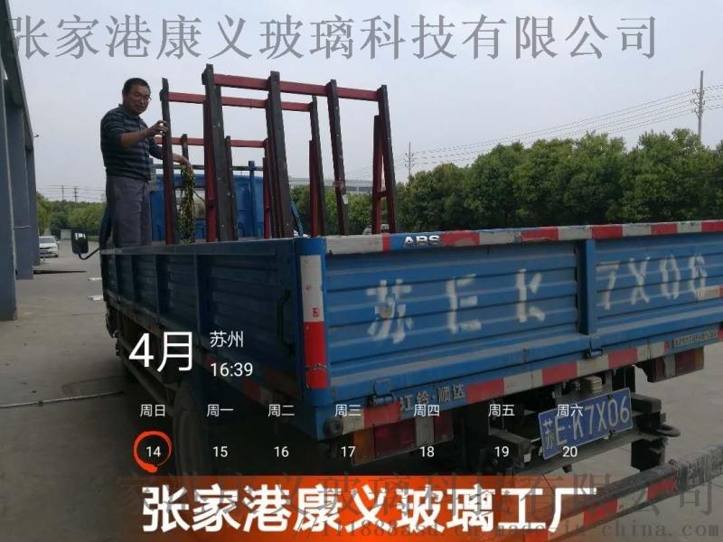 张家港调光玻璃雾化玻璃加工中心