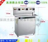 校園刷卡飲水機熱水器開水臺直飲水機