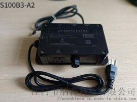 S100B3-A2 带按摩椅的沐足盆电源智能控制盒