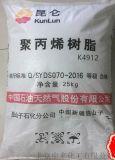 无规共聚透明聚丙烯K4912独山子石化报