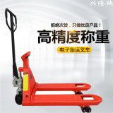 瀋陽電子秤搬運車廠家直銷2噸可列印-瀋陽興隆瑞
