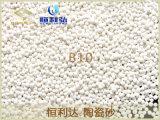 『恒利弘』生产陶瓷珠 石英玻璃喷砂