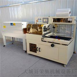 热收缩炉热收缩膜包装机热膜机