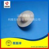 除鹽水用帶邊液麪覆蓋球圓形液麪覆蓋球類似乒乓球