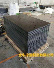 聚乙烯挡煤板 挡煤板价格 挡煤板生产厂家