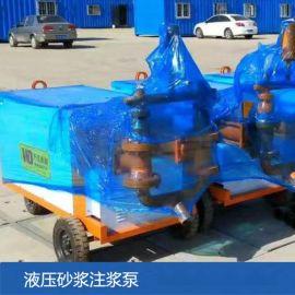 四川高压注浆泵双缸双液注浆泵多少钱