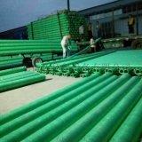 玻璃钢管道1夹砂玻璃钢压力管道1玻璃钢管道技术