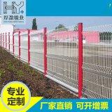 广东厂家供应小区三角折弯护栏网桃型柱护栏网铁网围栏