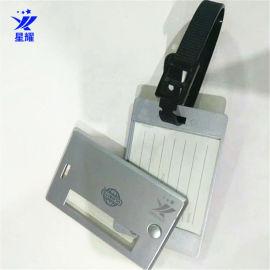 铝质行李牌金属行李挂牌箱包吊牌旅行牌礼品定制