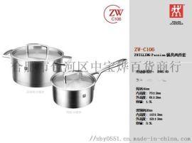 双立人ZW-C106锅具两件套合肥代理商