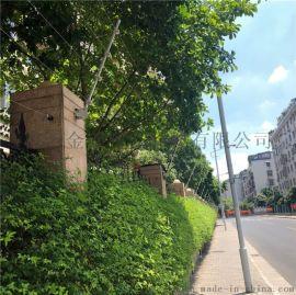 金键史瑞特广东电子围栏供应 周界防盗报警系统