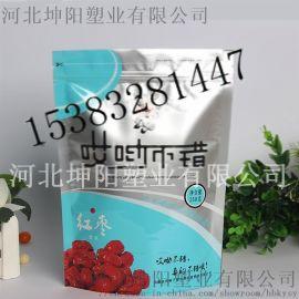 辣片真空包装袋奶食品拉链自立袋食品自动卷毛供应商