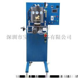 宝丰首饰设备连续铸造机设备厂家,金属铸造机